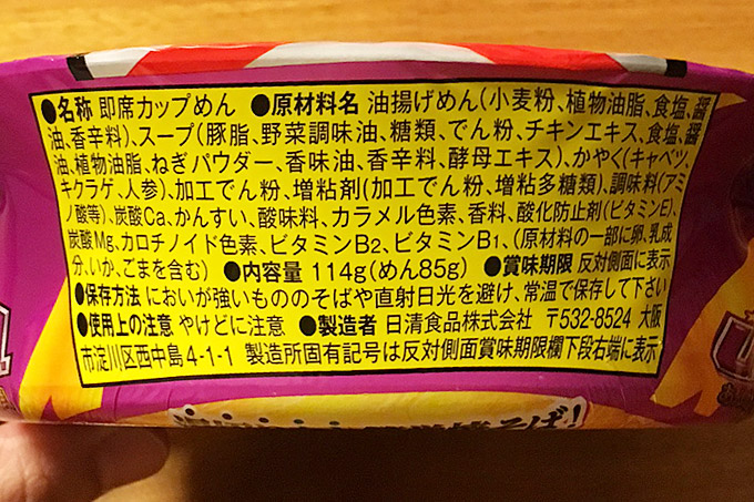 f:id:yuki53:20170831230223j:plain