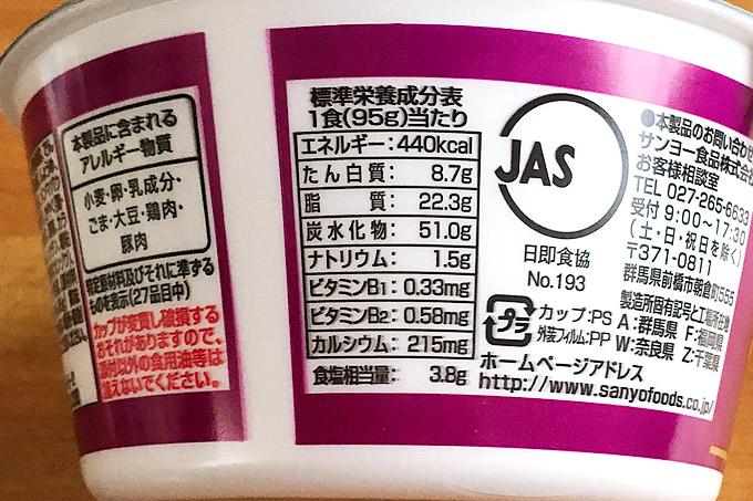 f:id:yuki53:20170902171644j:plain