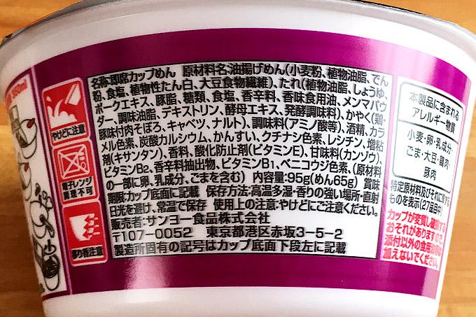 f:id:yuki53:20170902171839j:plain