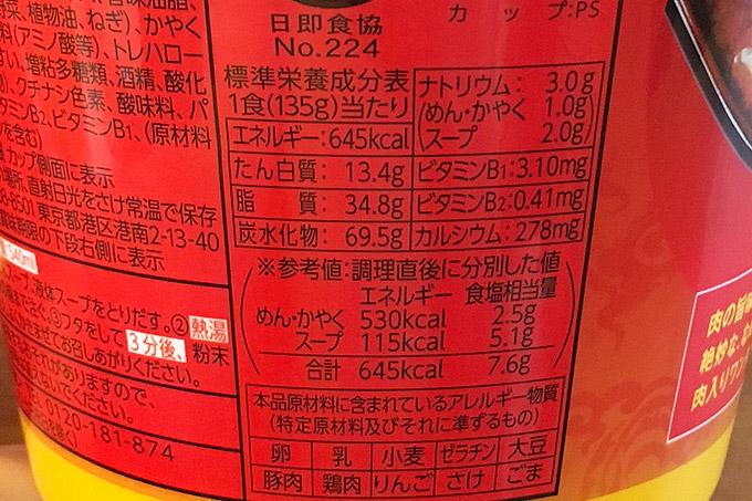 f:id:yuki53:20170909165822j:plain