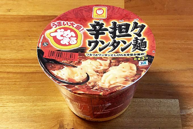 でかまる 辛担々ワンタン麺 食べてみました!ごまの風味にほどよい香辛料が利いた美味い辛担々!
