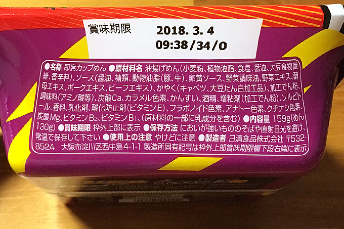 f:id:yuki53:20170913205715j:plain