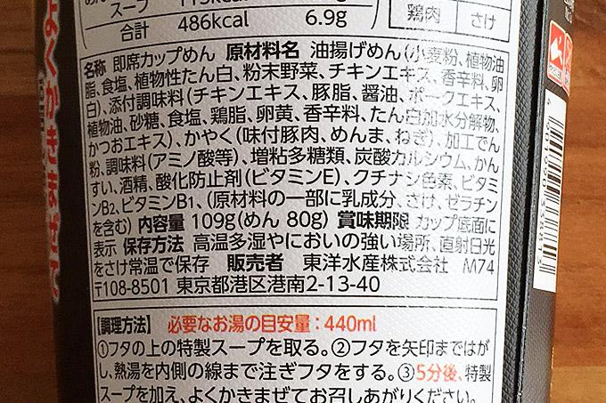f:id:yuki53:20170916144112j:plain