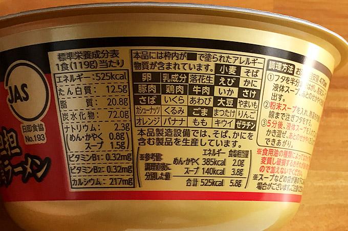 f:id:yuki53:20170917143530j:plain