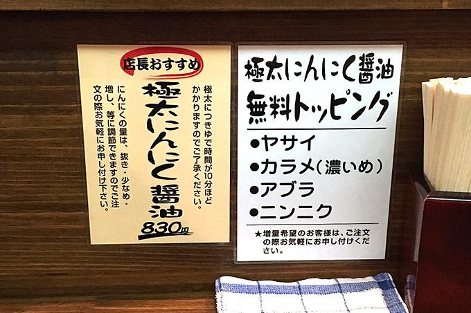 f:id:yuki53:20170918181046j:plain