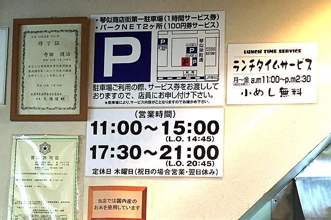 f:id:yuki53:20170918181056j:plain