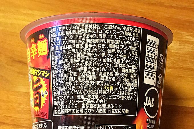 f:id:yuki53:20170920205234j:plain