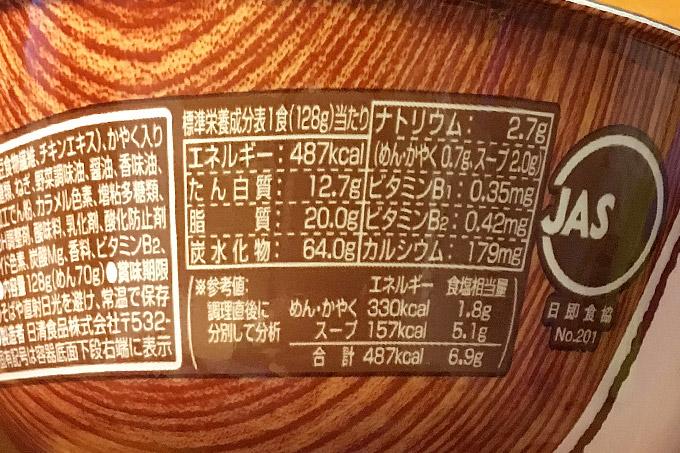 f:id:yuki53:20170921204848j:plain