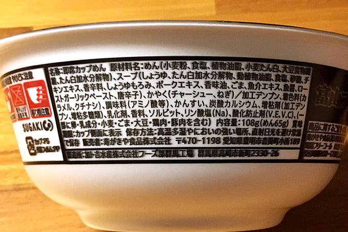 f:id:yuki53:20170922204103j:plain