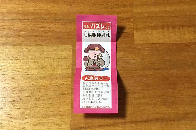 f:id:yuki53:20170926232734j:plain