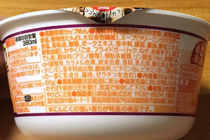 f:id:yuki53:20170927202936j:plain