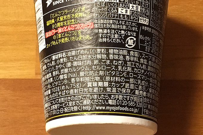 f:id:yuki53:20170929203913j:plain