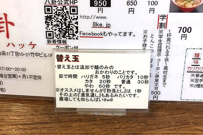 f:id:yuki53:20170930154810j:plain