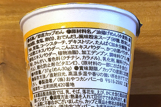 f:id:yuki53:20171004154906j:plain