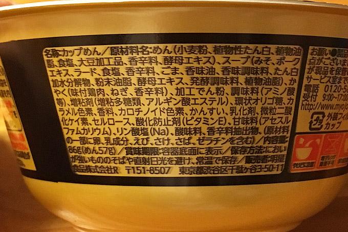 f:id:yuki53:20171005201502j:plain