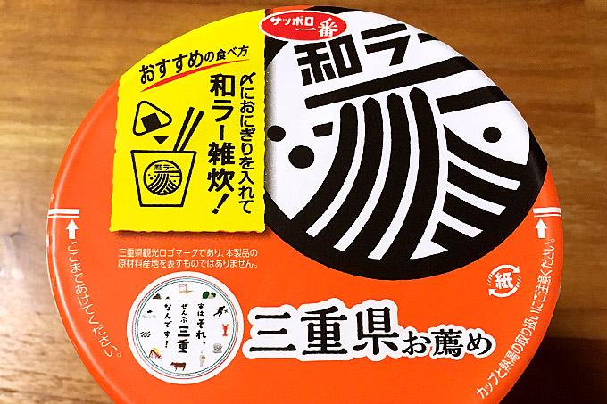 f:id:yuki53:20171006224200j:plain