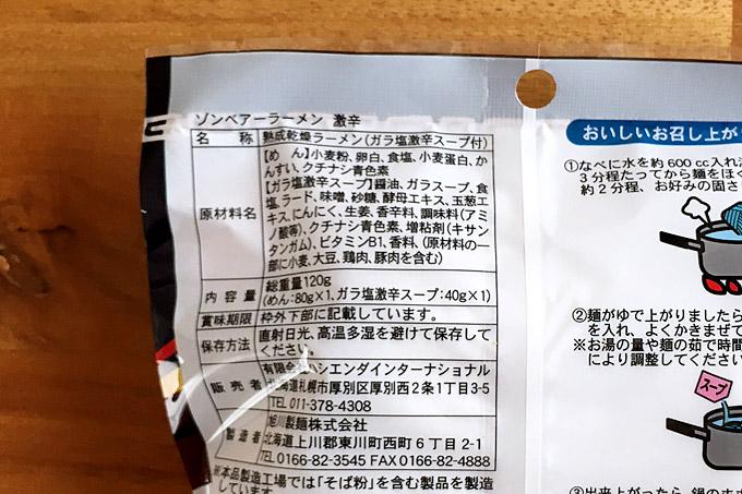 f:id:yuki53:20171007115716j:plain