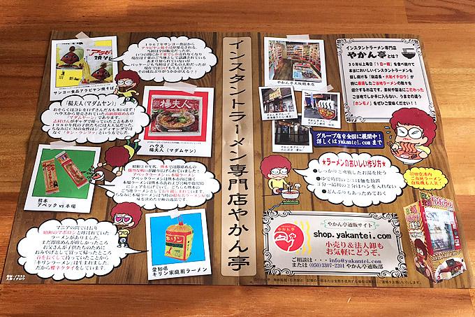 f:id:yuki53:20171007142240j:plain