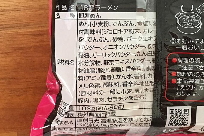 f:id:yuki53:20171015231918j:plain