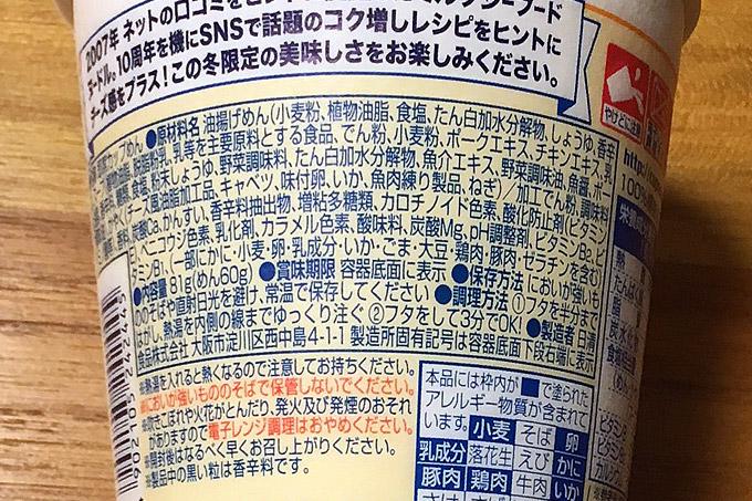 f:id:yuki53:20171017201702j:plain