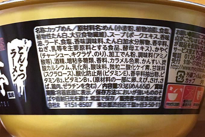 f:id:yuki53:20171018204552j:plain