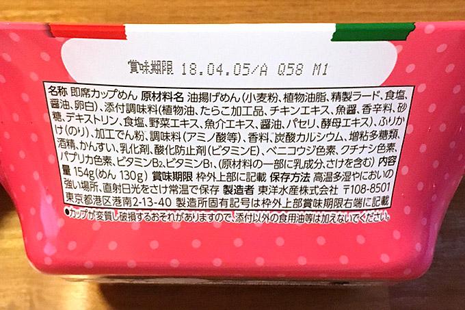 f:id:yuki53:20171020172903j:plain