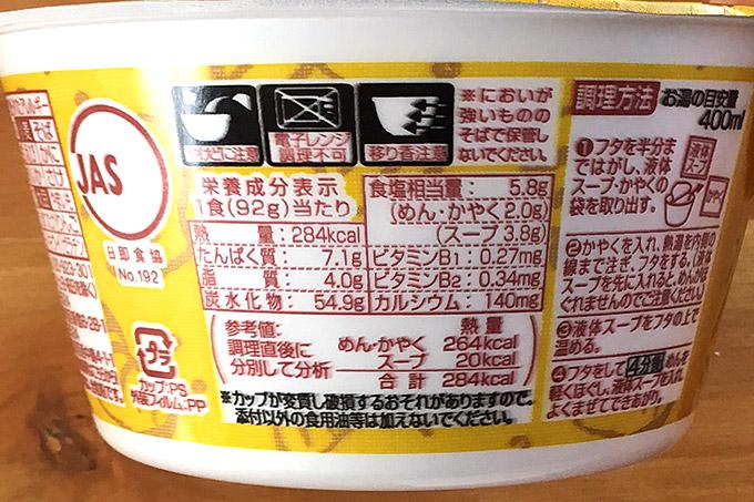 f:id:yuki53:20171021141612j:plain