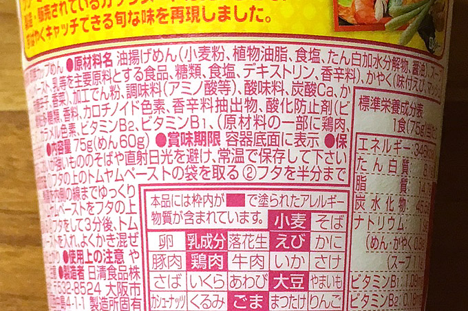 f:id:yuki53:20171021231806j:plain