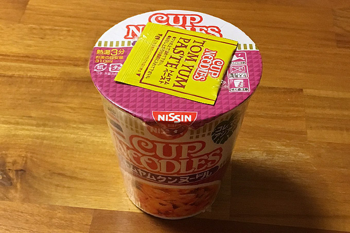 カップヌードル トムヤムクンヌードル 食べてみました!酸っぱ辛さが異常に美味い本格トムヤムクン!
