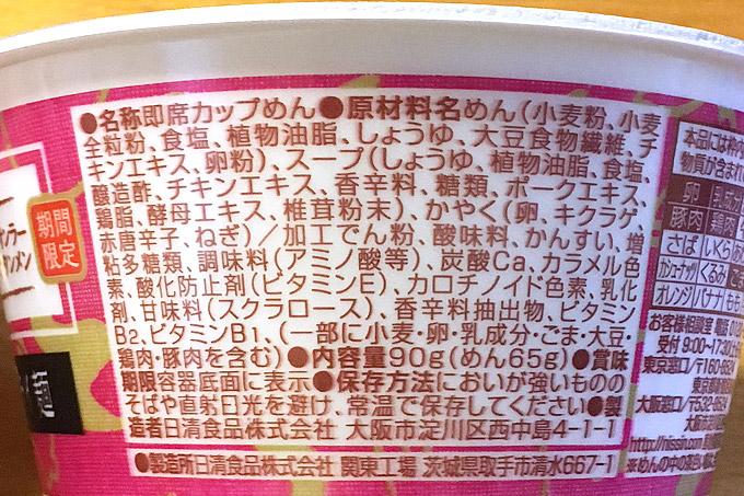 f:id:yuki53:20171022160952j:plain