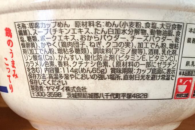 f:id:yuki53:20171029194258j:plain