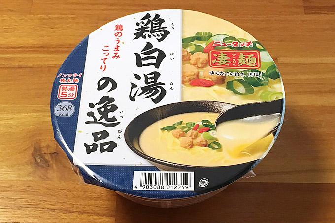ニュータッチ 凄麺 鶏白湯の逸品 食べてみました!鶏の旨味がこってりと利いた濃厚白湯スープ!