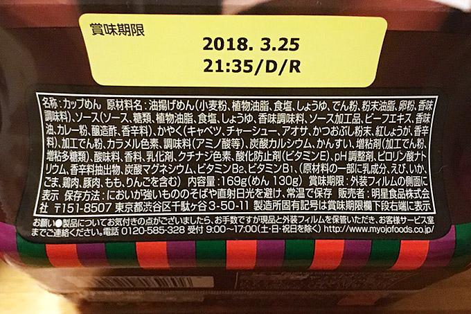 f:id:yuki53:20171030210023j:plain