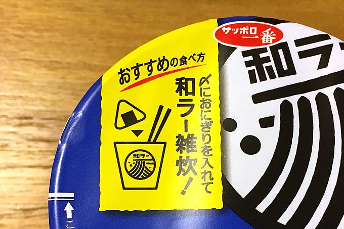 f:id:yuki53:20171103085349j:plain