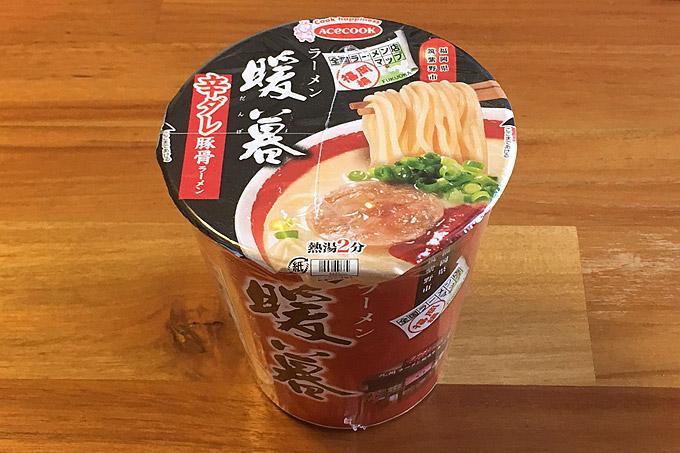 全国ラーメン店マップ 福岡編 ラーメン暖暮 辛ダレ豚骨ラーメン 食べてみました!辛ダレが美味い豚骨ラーメン!