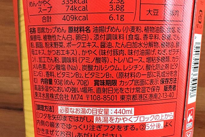 f:id:yuki53:20171105142938j:plain
