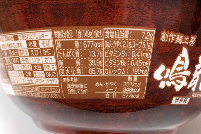 f:id:yuki53:20171107224650j:plain