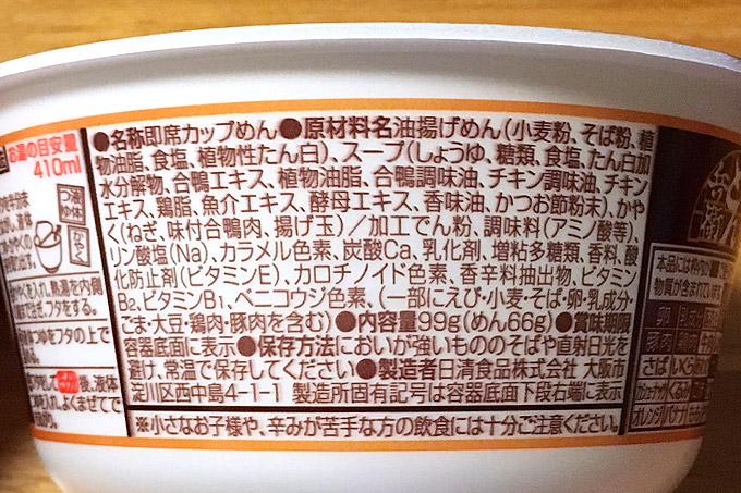 f:id:yuki53:20171110203636j:plain