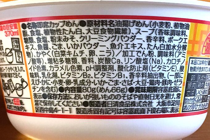 f:id:yuki53:20171111092928j:plain