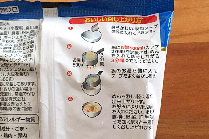 f:id:yuki53:20171112230350j:plain