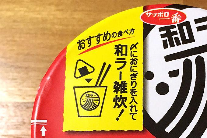f:id:yuki53:20171113203213j:plain