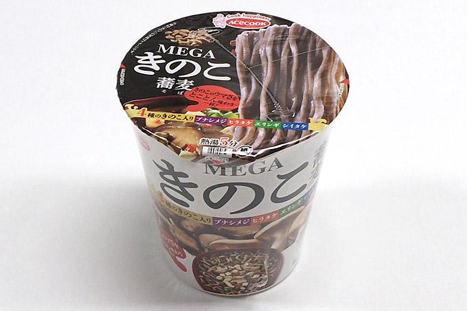 MEGAきのこ蕎麦 食べてみました!きのこをふんだんに利かせた香り豊かな蕎麦!