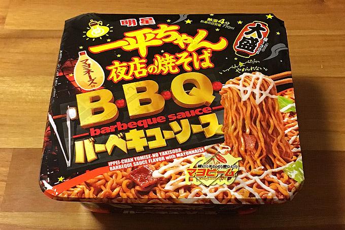 一平ちゃん夜店の焼そば 大盛 BBQソース 食べてみました!甘くこってりとしたバーベキューソース!