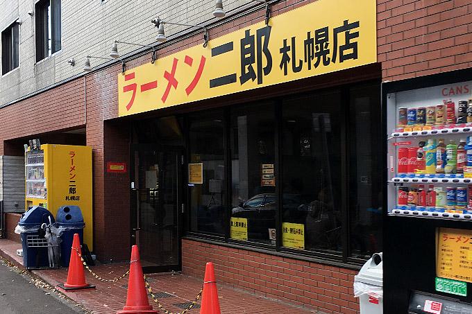 f:id:yuki53:20171117154351j:plain