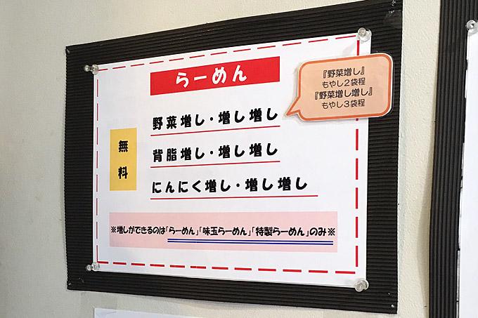 f:id:yuki53:20171123005229j:plain