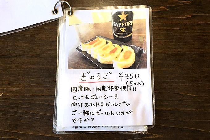 f:id:yuki53:20171123005232j:plain