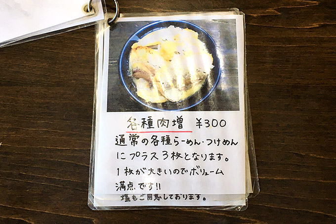f:id:yuki53:20171123005233j:plain
