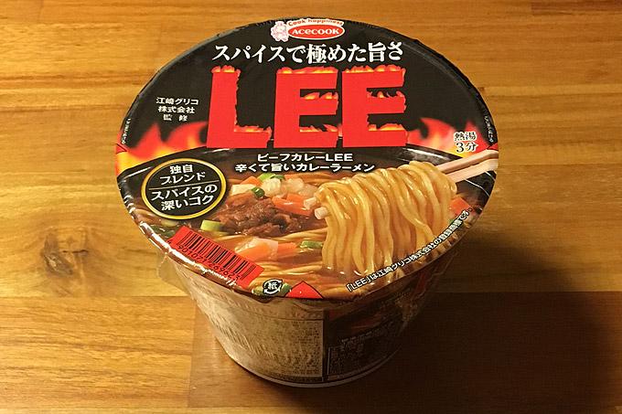 LEE 辛くて旨いカレーラーメン 食べてみました!スパイスが利いた旨辛カレーラーメン!