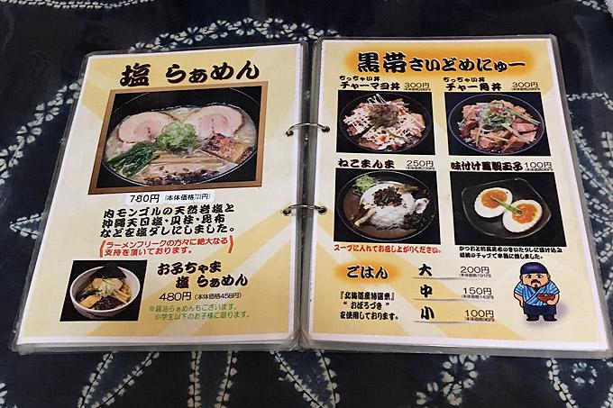 f:id:yuki53:20171125173042j:plain