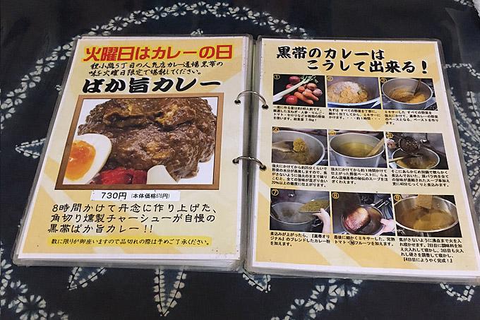 f:id:yuki53:20171125173044j:plain